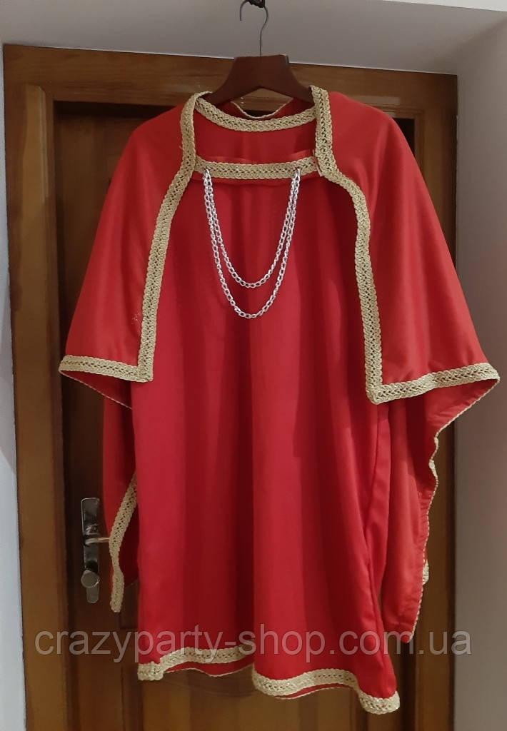 Костюм карнавальный красный Римлянин  р. 46-48 б/у