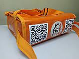 Термосумка для пиццы 32*32 на 2 коробки из ткани ПВХ. На липучках., фото 2