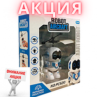 Летающий Робот Aircraft, Игрушка для мальчиков, Интерактивная игрушка, Летающая игрушка