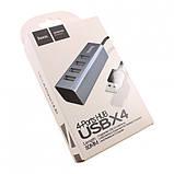 USB HUB Hoco HB1 grey, фото 2