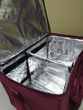 Термосумка для суши, еды, напитков с перегородкой., фото 2