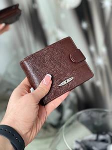Кожаный кошелек «1135»