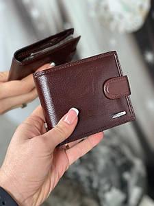 Кожаный кошелек «1137»