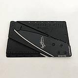 Раскладной нож кредитка Card-Sharp, фото 4