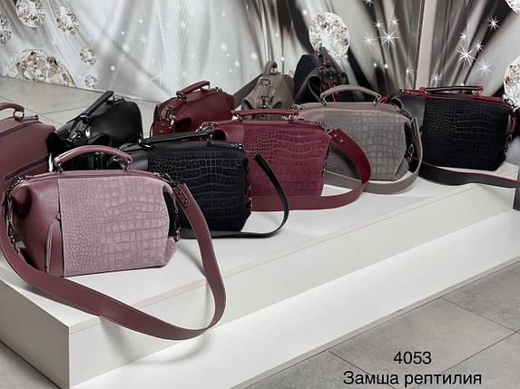 Жіноча замшева сумка 4053рз (ЮО), фото 2