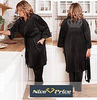Женский домашний костюм/пижама тройка,велюровый,батал 50-52 54-56 58-60 62-64 66-68