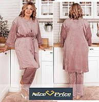 Женский домашний костюм/пижама тройка из велюра,большие размеры 50-52 54-56 58-60 62-64 66-68
