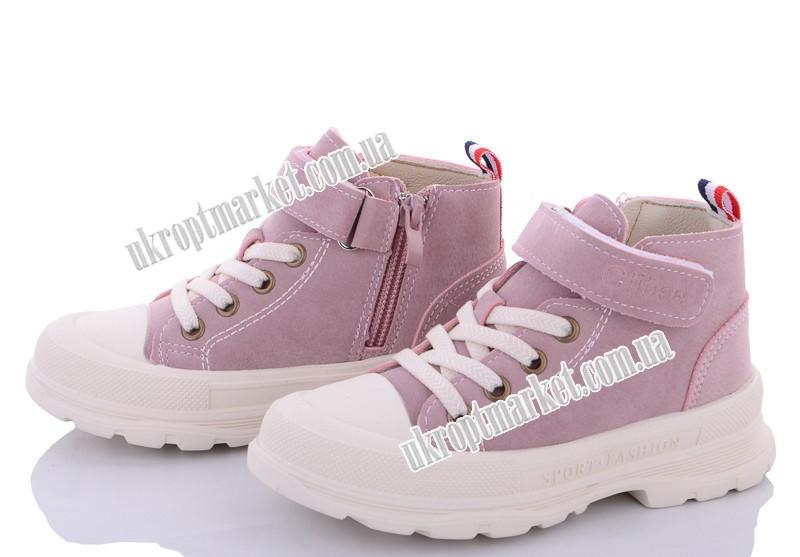 """Кеды детские P700 pink (5 пар р.26-30) """"Clibee"""" GB-1239"""