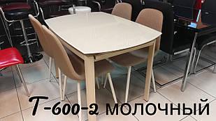 Стол стеклянный раскладной T-600 Vetro Mebel™