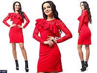 Платье K-9801