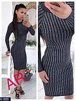 Платье AI-9920