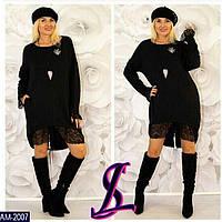 Платье AM-2007