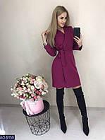 Платье AO-9159