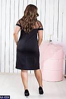 Платье AA-4954