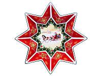 Блюдо звезда Санта на санях, фото 1