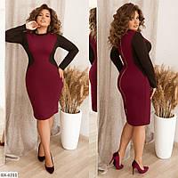 Платье BX-6311