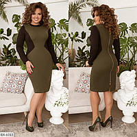 Платье BX-6313