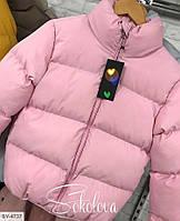 Куртка BY-4737