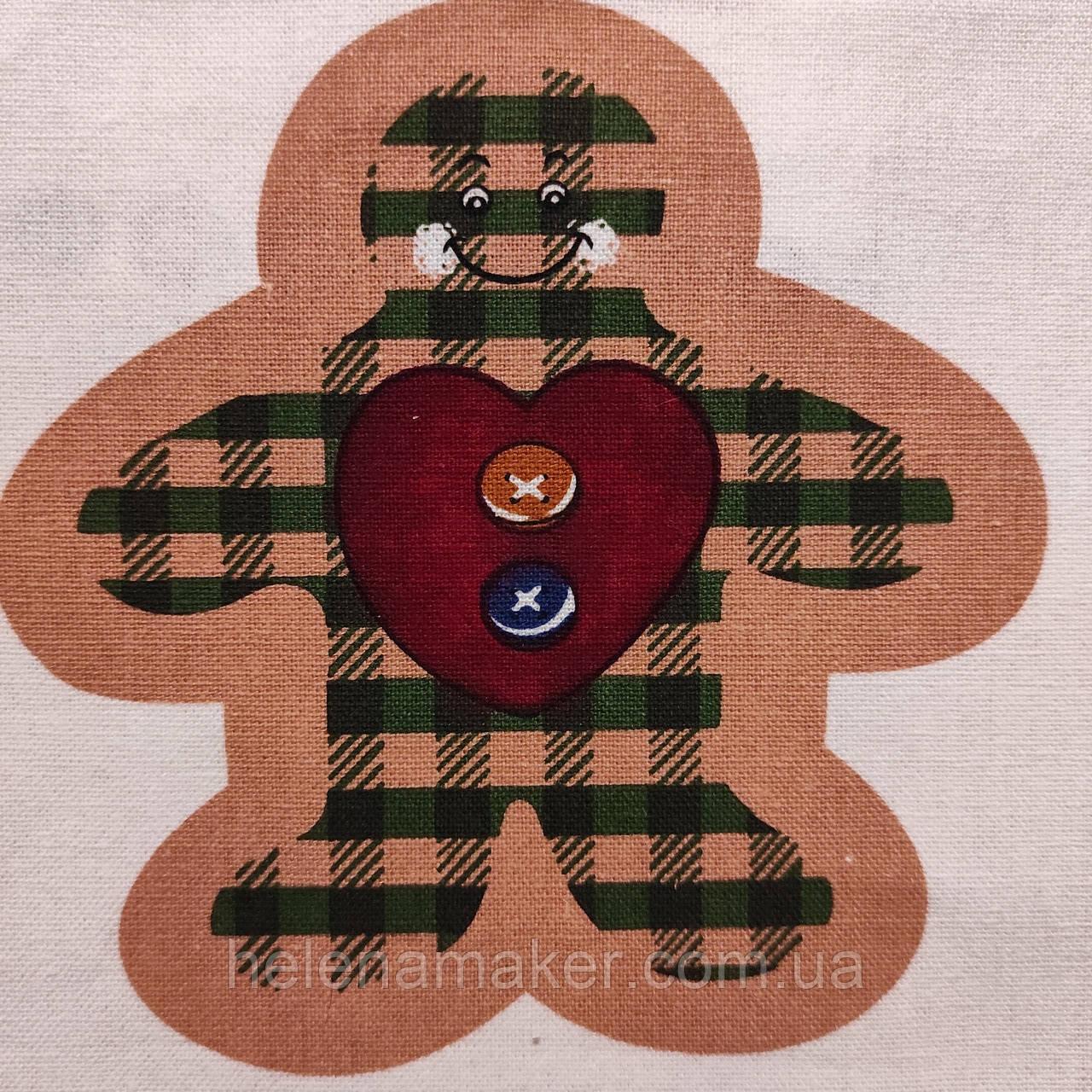 Набор для творчества Елочная игрушка из ткани Пряничный имбирный человечек 12*13 см (подробные фото внутри)