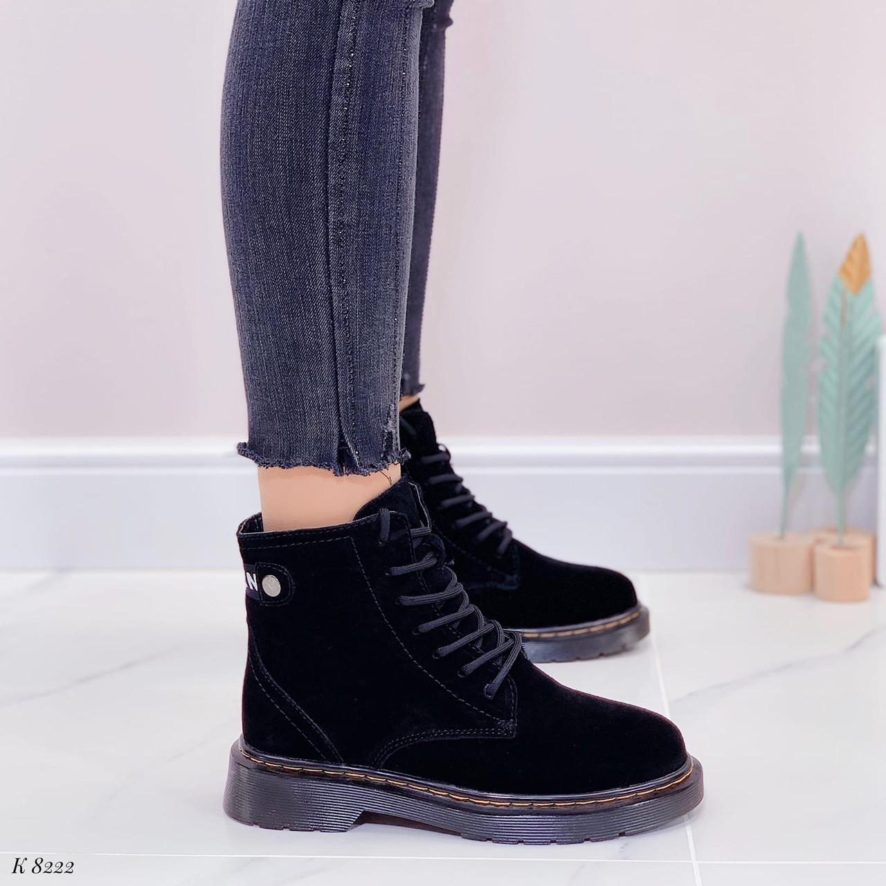 Женские ботинки ЗИМА / зимние черные натуральный замш