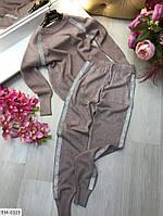 Прогулочный костюм EM-0125
