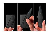 Нож кредитная карта CardSharp, фото 1