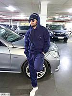 Мужской костюм EP-9741