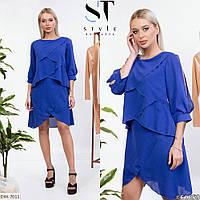 Платье DW-7011