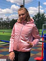 Куртка DE-5551