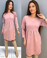 Платье женское замшевое стильное пудра, мокко 42-44,46-48