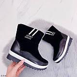 Женские зимние ботинки / дутики / дутыши черные эко кожа + велюр, фото 2