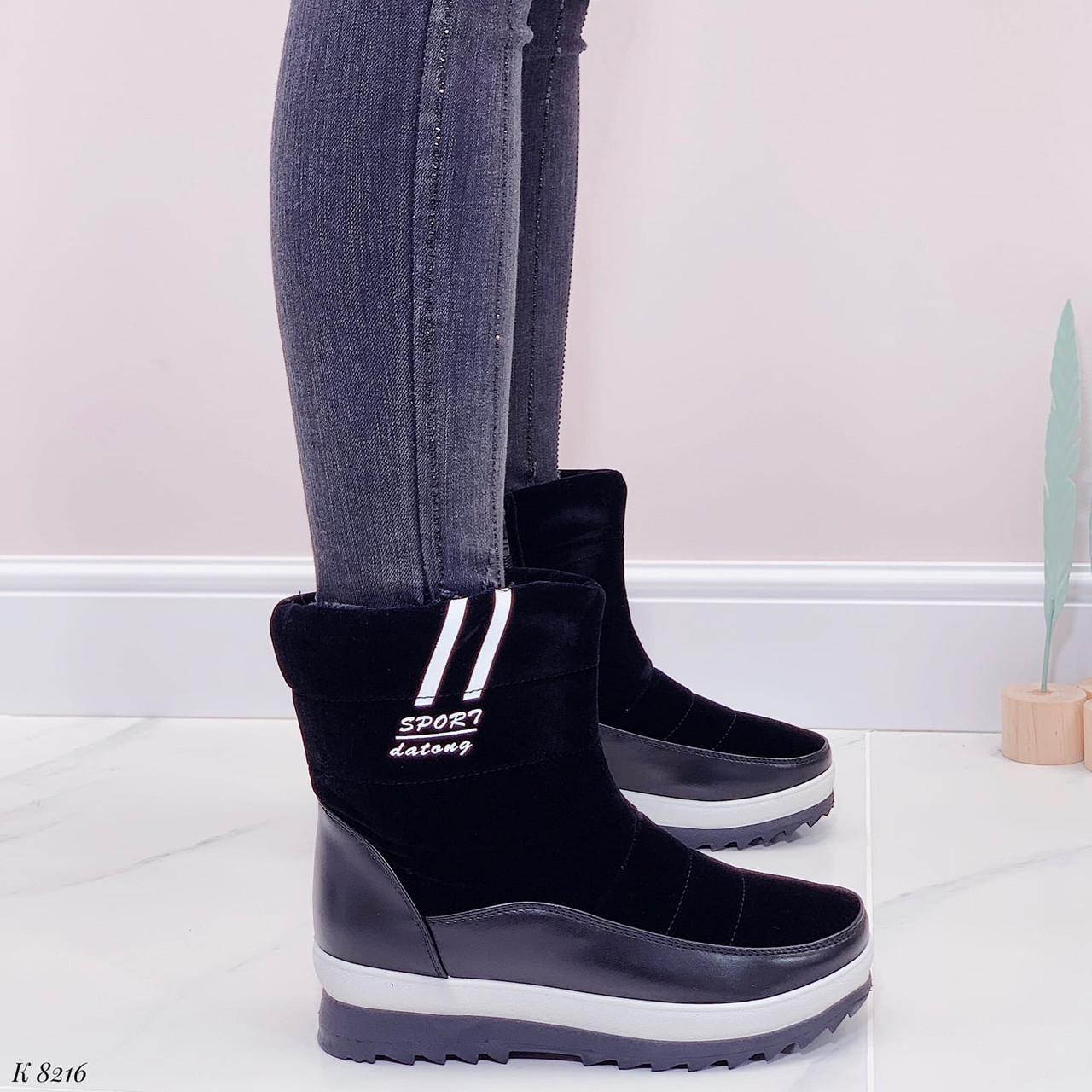 Женские зимние ботинки / дутики / дутыши черные эко кожа + велюр