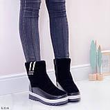 Женские зимние ботинки / дутики / дутыши черные эко кожа + велюр, фото 5