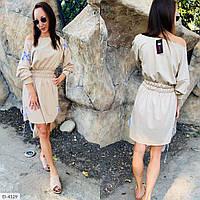Платье EI-4129