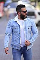 Мужская Джинсовая Куртка на меху Голубая, Реплика Люкс