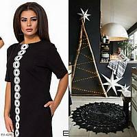 Платье EU-4295