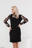 Платье EU-4644