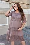 Платье женское (Батал), фото 9