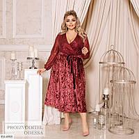 Платье EU-4905