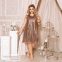 Платье EU-4910
