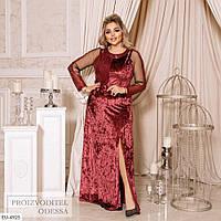 Платье EU-4925