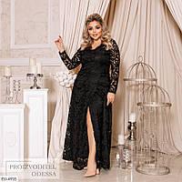 Платье EU-4935