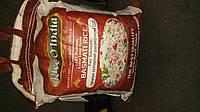 Рис Басмати INDIAN SUPER - высший сорт