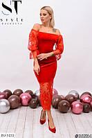 Коктейльное платье EU-5153