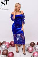 Коктейльное платье EU-5155