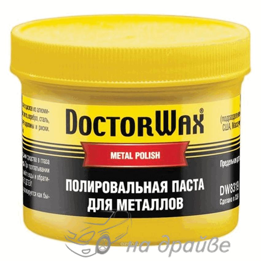 """Полироль для металлов """"паста"""" Metal Polish 150мл DW8319 Doctor Wax"""