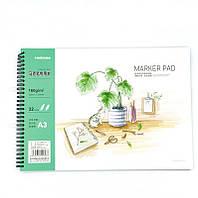 """Скетчбук для рисования """"Marker Pad"""" боковая спираль, 352х254мм 160гр/м (193058-3, 1/60)"""