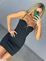 Платье EU-5298