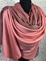 Турецкий зимний двухцветный палантин с бахромой
