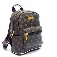 Рюкзак женский Louis Vuitton люкс качества (реплика Луи Витон) LV